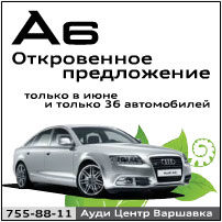 reklama2-6934414