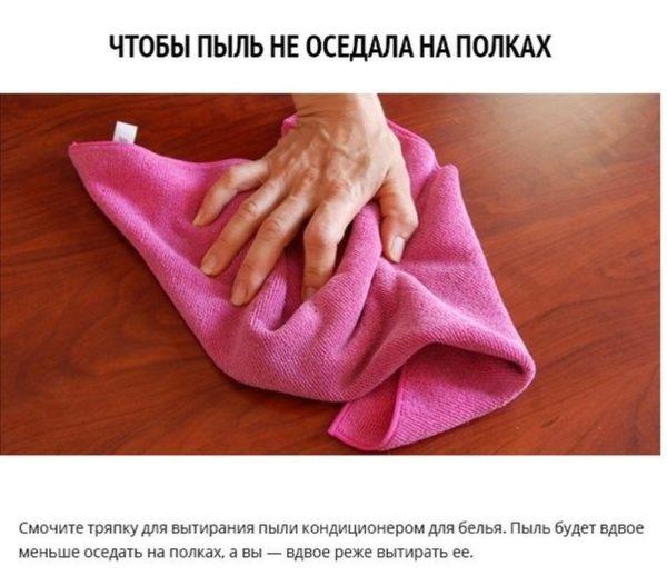 1521110377_uborka8