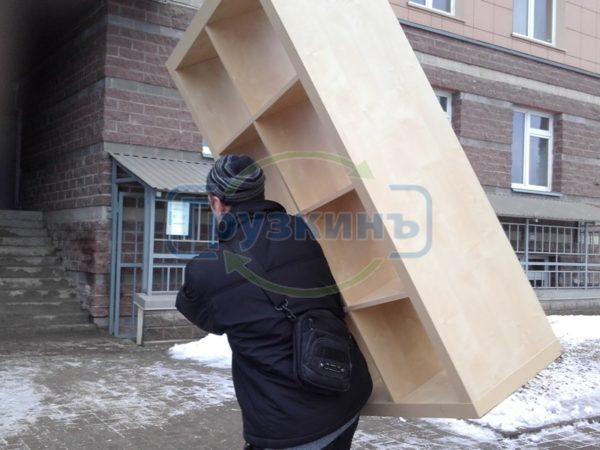 Перевозка мебели от компании ГрузкинЪ