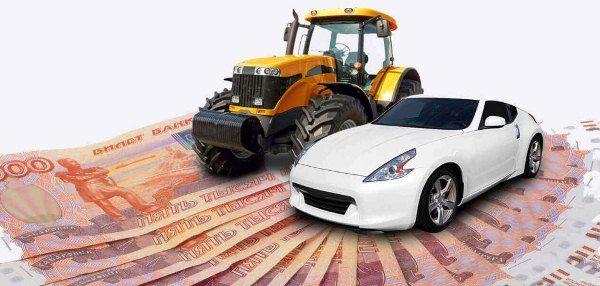Займы под залог автотранспорта