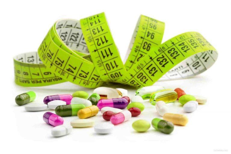чудо таблетки для похудения