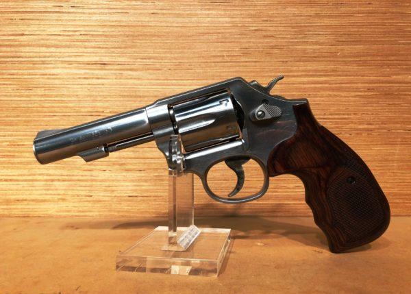 Что же касается этой иллюстрации, то она изображает револьвер «Wesson & Leavitt»