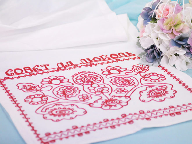 свадебный рушник и как его выбрать