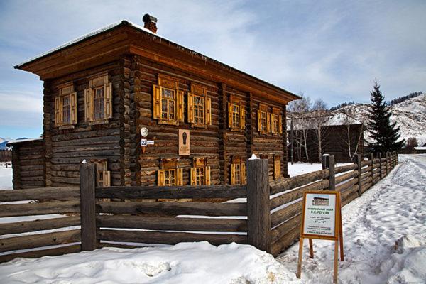 Музей имени Рериха