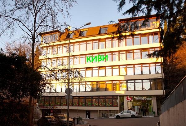 Киви - новый хостел в центре Сочи