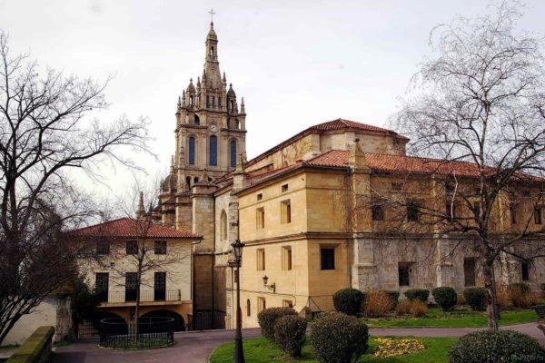 Базилика Девы Марии Бехонья