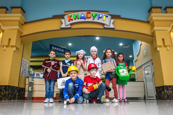 Детский город строителей в Ривьере
