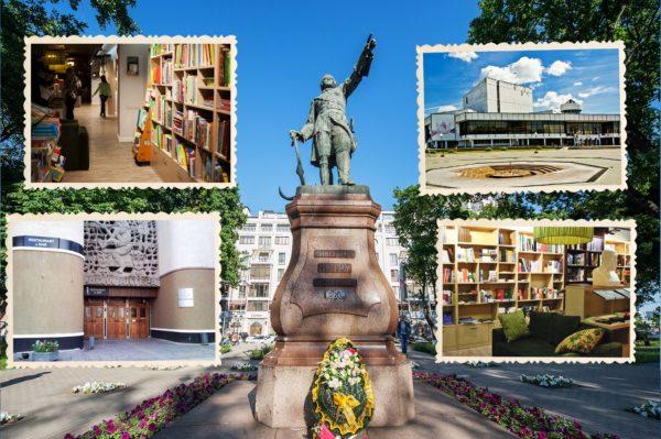 Что посмотреть и куда сходить в Воронеже