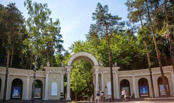 Парк культуры имени Челюскинцев