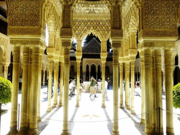 Дворец Мухаммеда V