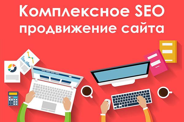 Эффективное продвижение сайтов от компании «Seoinua»