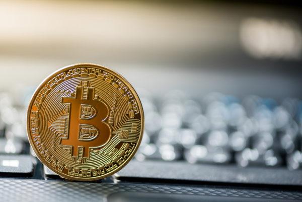 840px-bitcoin_computer