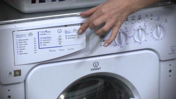 Ремонт стиральных машин Индезит