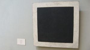 skolko-segodnya-stoit-kartina-malevicha-chernyj-kvadrat-300x169-1995985