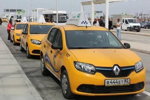 Лучшее такси в Симферополе