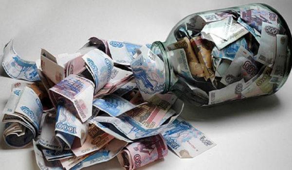 Как правильно копить деньги?
