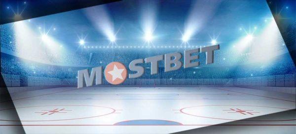 ставки на спорт в Mostbet