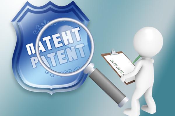 Патентование программ